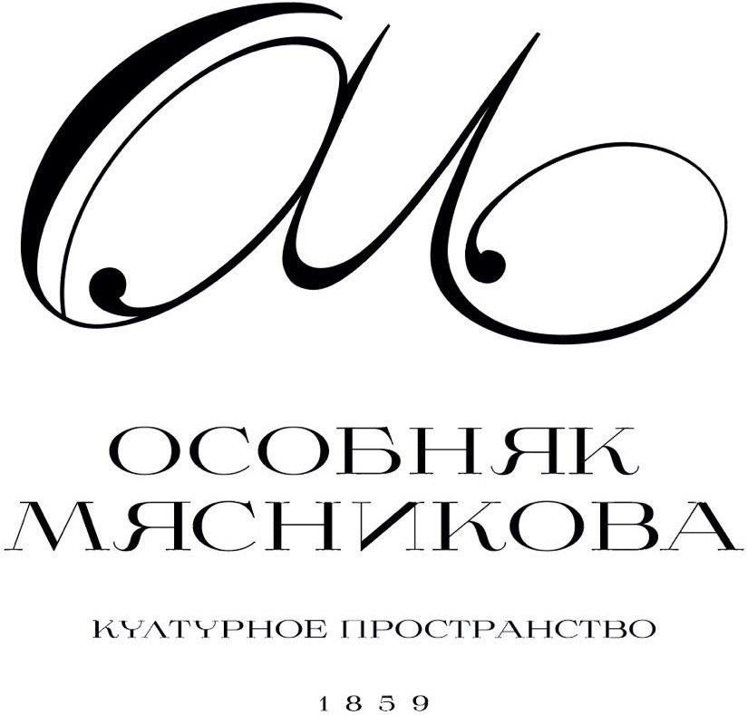 dom_myasnikova