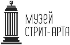 streetartmuseum.ru_