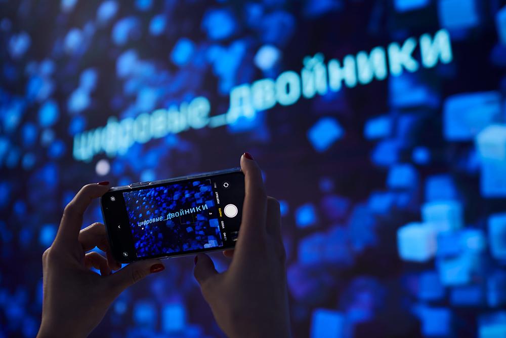 Арт-проект «Цифровые двойники»