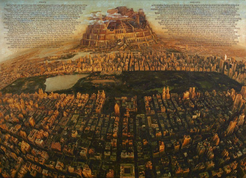 Стас Намин «Новый Вавилон», 2005 © ММОМА