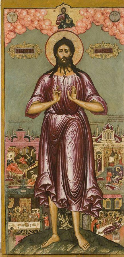 «Алексий Человек Божий со сценами жития», начало XVIII века © Ярославский художественный музей