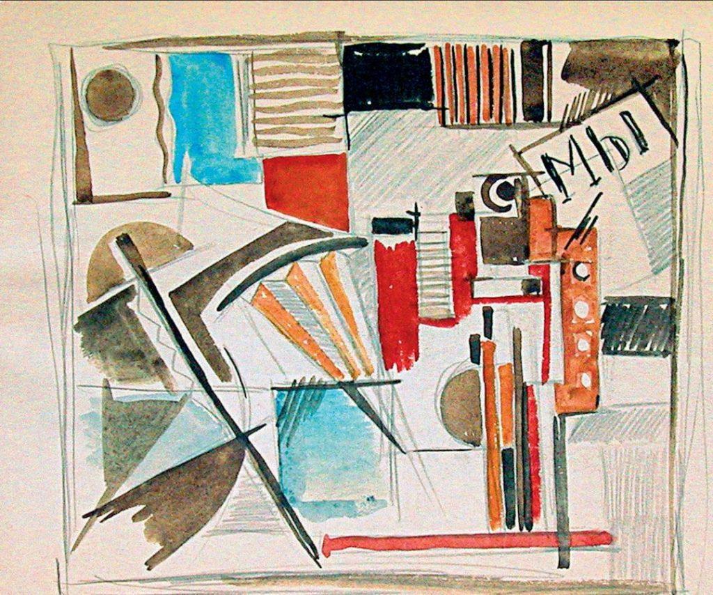 Эскиз к картине «Гармоника». Лист из альбома середины 1910-х © Искусство — XXI век