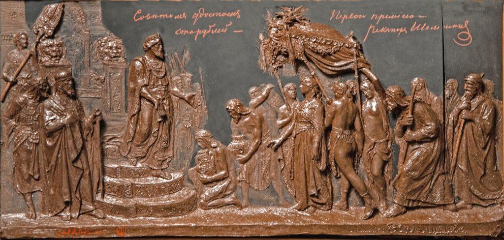 1 В. А. Беклемишев «Встреча Соломона с царицей Савской», 1886. Воск