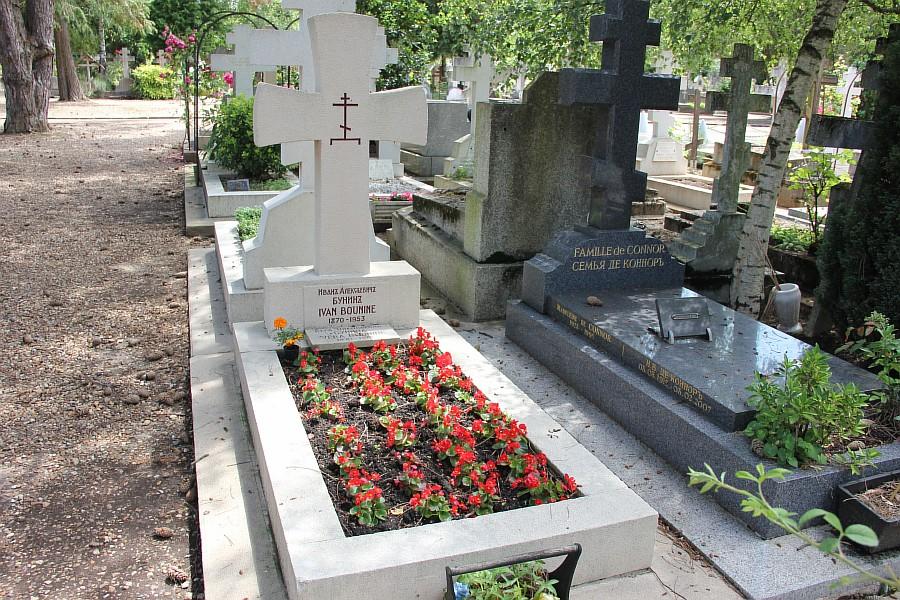 Могила Ивана Бунина