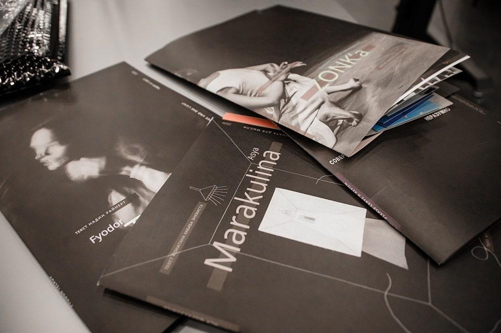 Арт-платформа для продвижения уральского современного искусства