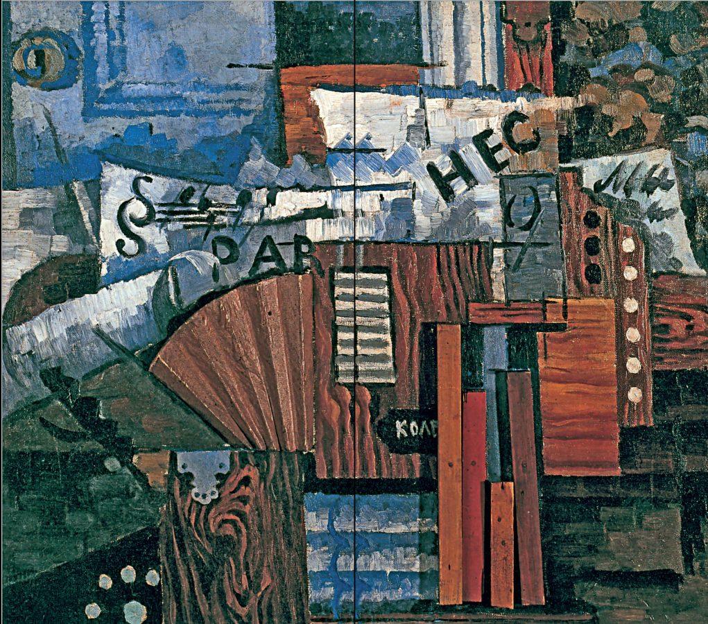 Иван Пуни «Гармоника», 1914 © Искусство — XXI век