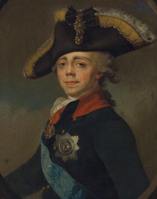 Дмитрий Левицкий «Портрет императора Павла I»