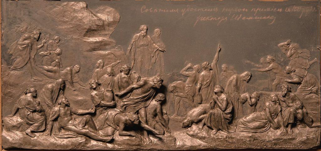2 В. А. Беклемишев «Моисей в пустыне во время засухи источает воду из камня для утоления жажды израильтян», 1886. Воск