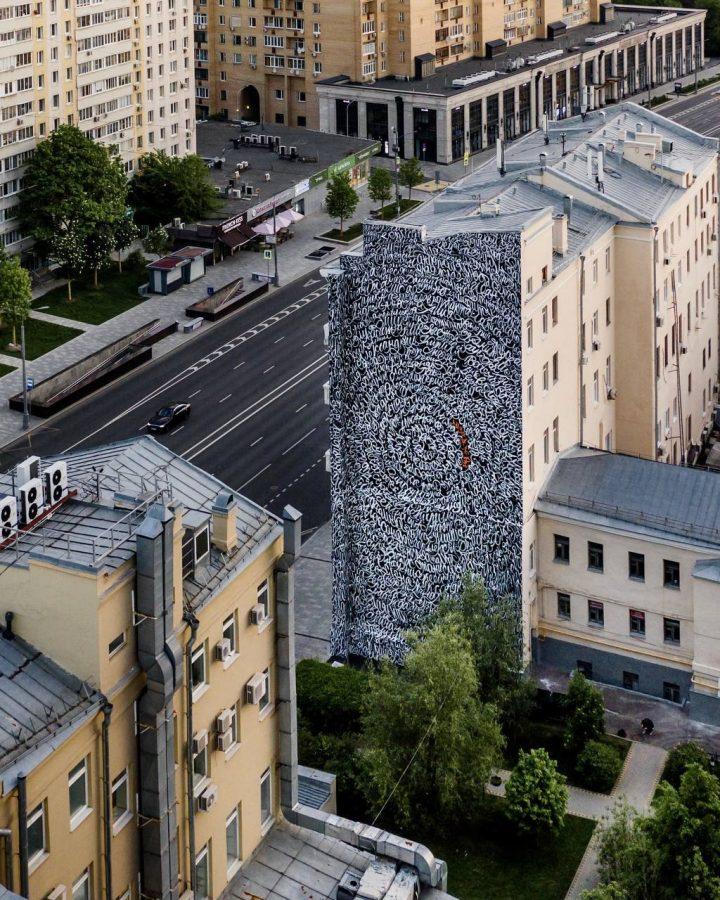 Брандмауэр дома на Большой Якиманке украшает новый арт-объект Покраса Лампаса