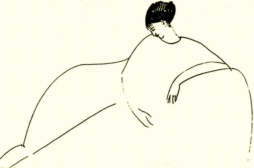 Анна Ахматова на рисунке Амедео Модильяни, 1911 © libpstu