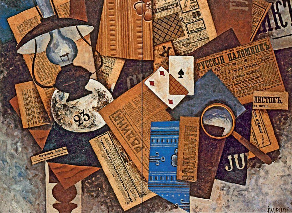 Иван Пуни «Лампа», 1914 © Искусство — XXI век