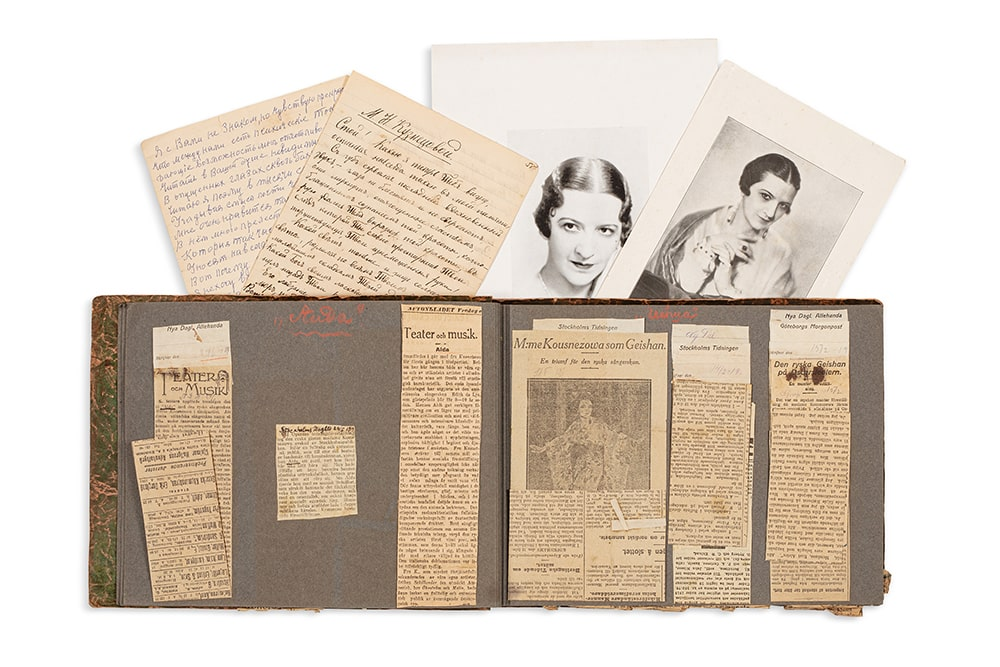 Лот, состоящий из личной тетради и альбома Марии Кузнецовой Эстимейт: €100-150