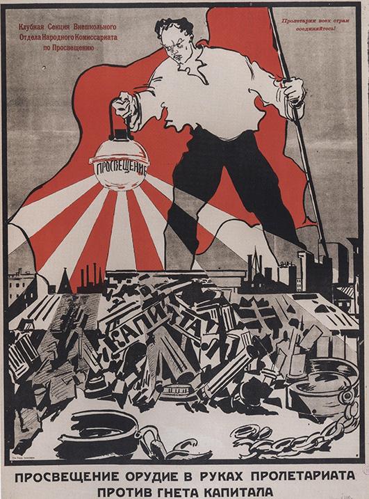 Н.х. «Просвещение-орудие в руках пролетариата против гнета капитала». Пг, Клубная секция Внешкольного отдела Народного Комиссариата по Просвещению, 1919 © ГРМ
