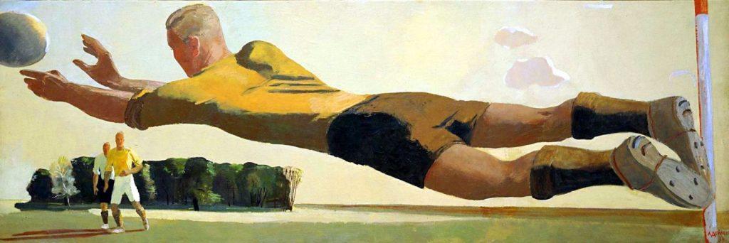 А.А. Дейнека «Вратарь», 1934 © ГТГ