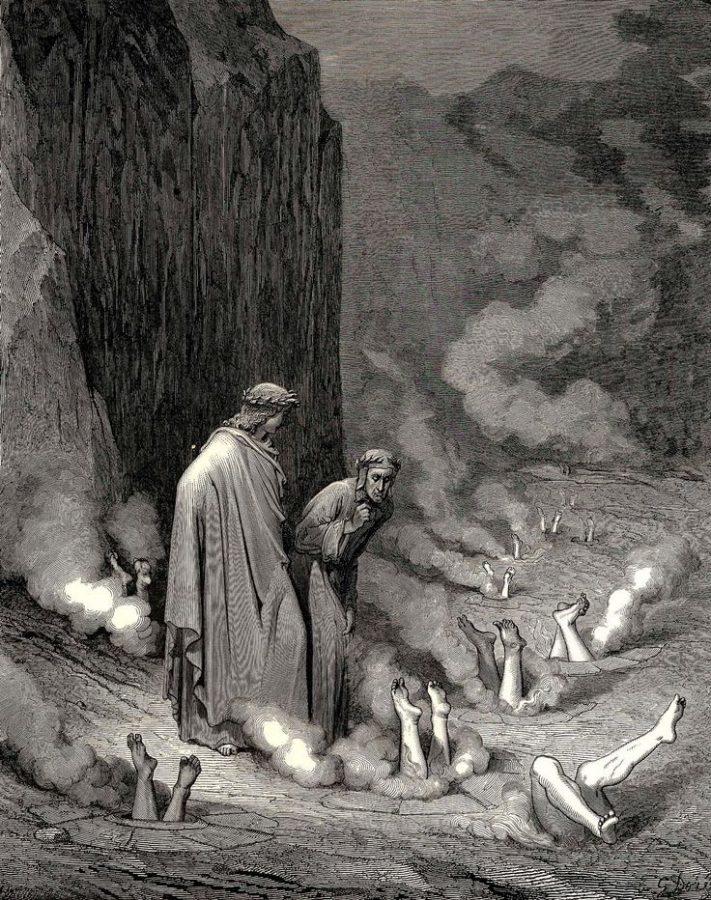 Гюстав Доре. Иллюстрация к «Божественной комедии» Данте © КМИИ