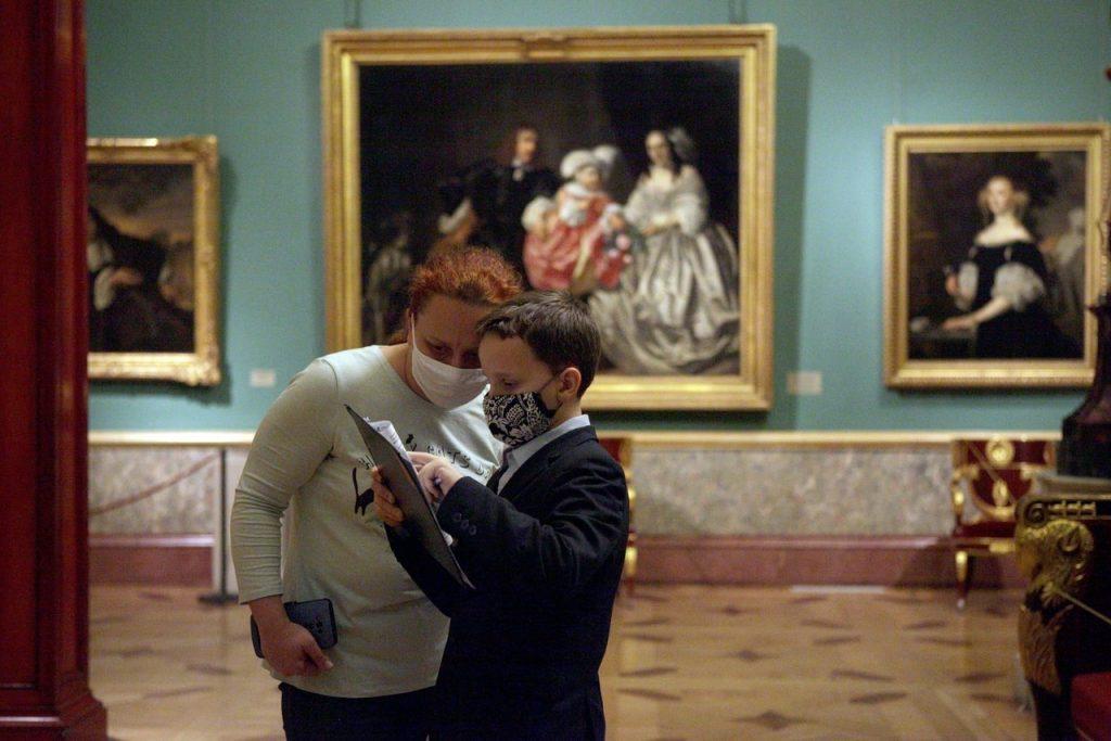 «Детские дни в Петербурге»