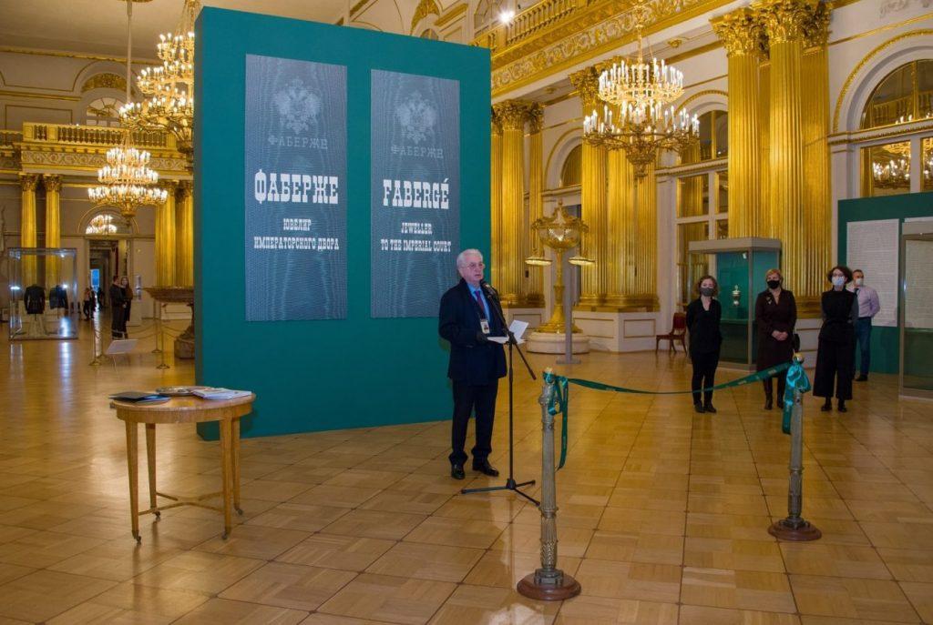 На открытии выставки «Фаберже ‒ ювелир Императорского двора»
