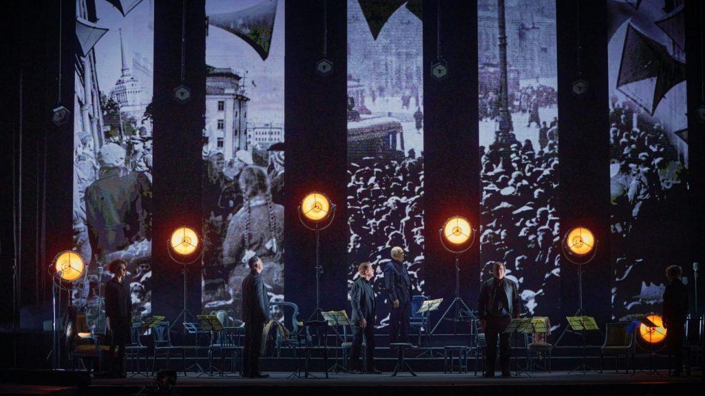 «Музы сопротивления: Хрупкий голос непреклонного города»