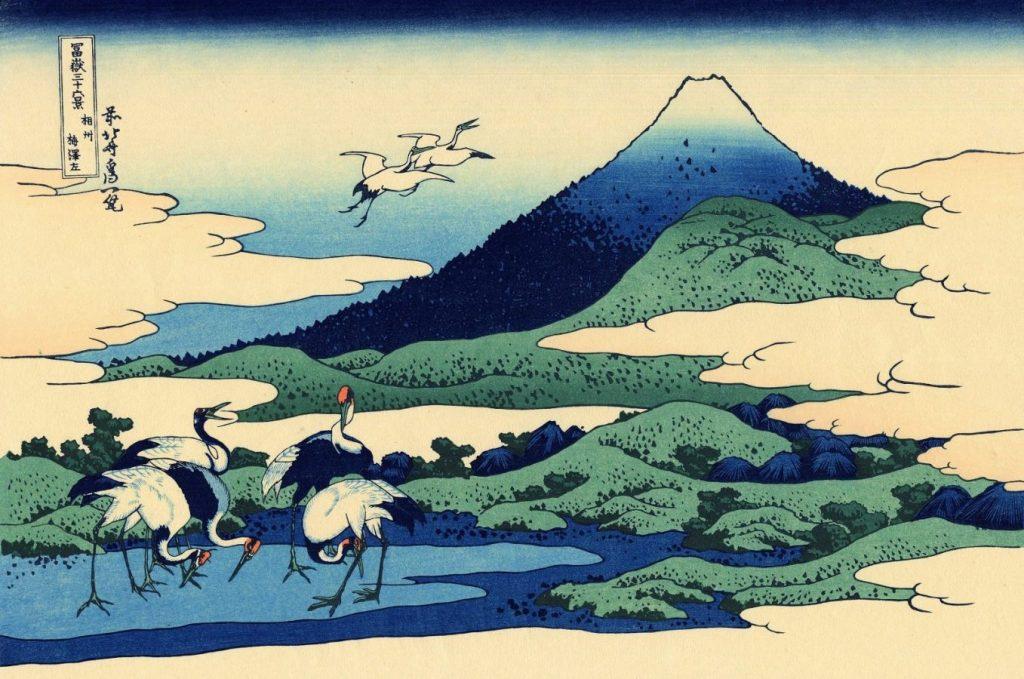 Кацусики Хокусай «36 видов Фудзи» © РХМ