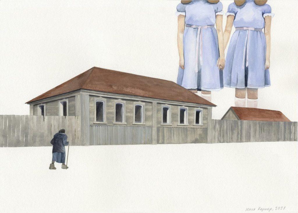 Юлия Кернер, выставка «Крестики-нолики», 2021