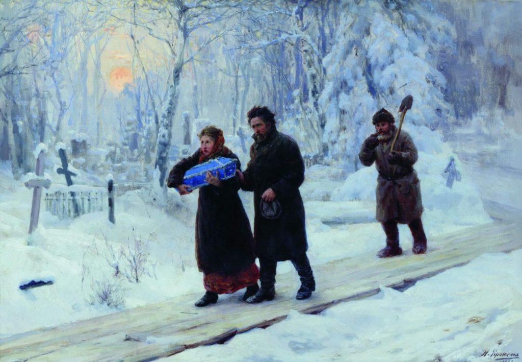 Н.А. Ярошенко «Похороны первенца», 1893 © Харьковский художественный музей