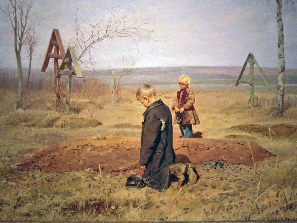 Н. А. Касаткин «Осиротели», 1891 © ГРМ