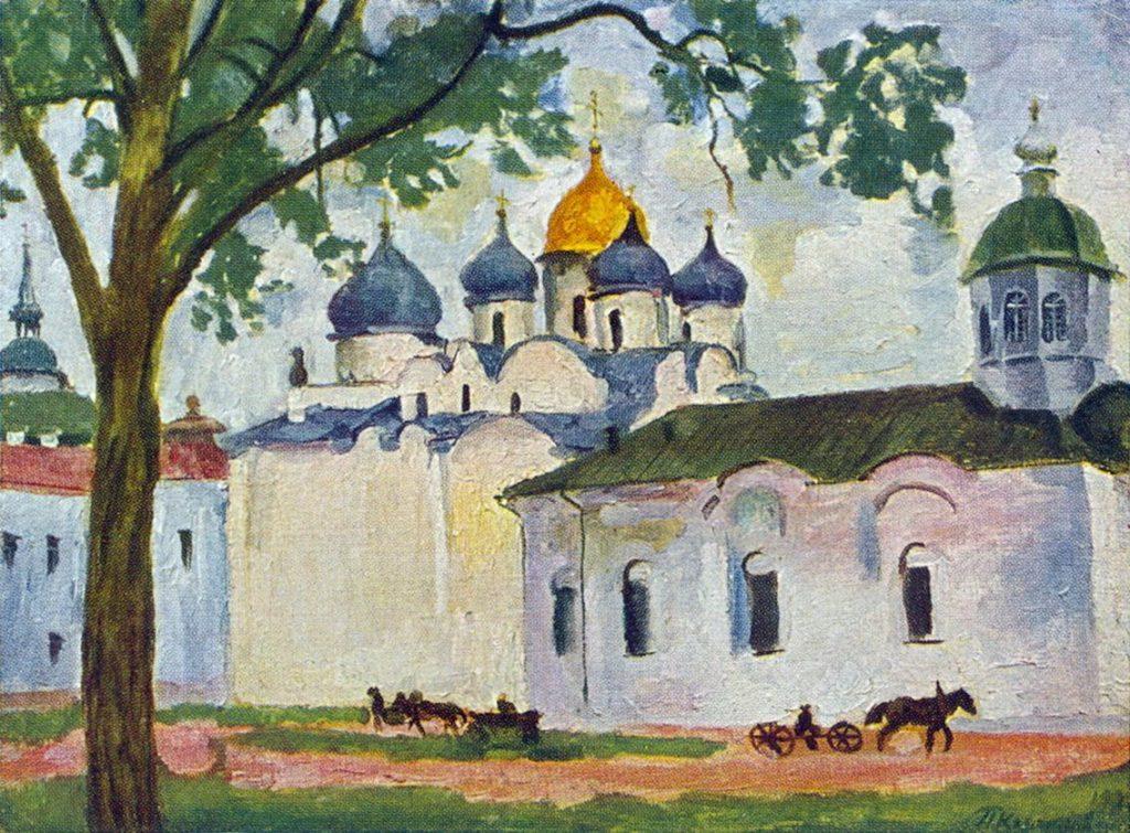 Петр Кончаловский «Новгород. Площадь Софийского собора», 1928 © novgorodmuseum.ru