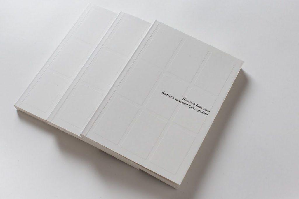 «Краткая история фотографии»: глава из книги Вальтера Беньямина
