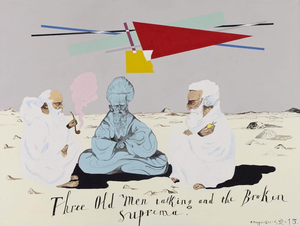 Павел Пепперштейн «Беседующие старцы и сломанная Супрема», 2015 Предоставлено галереей «Риджина» ©️ ЦВЗ «Манеж»