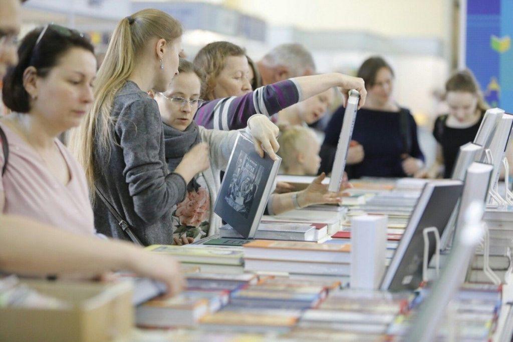 XVI Санкт-Петербургский международный книжный салон