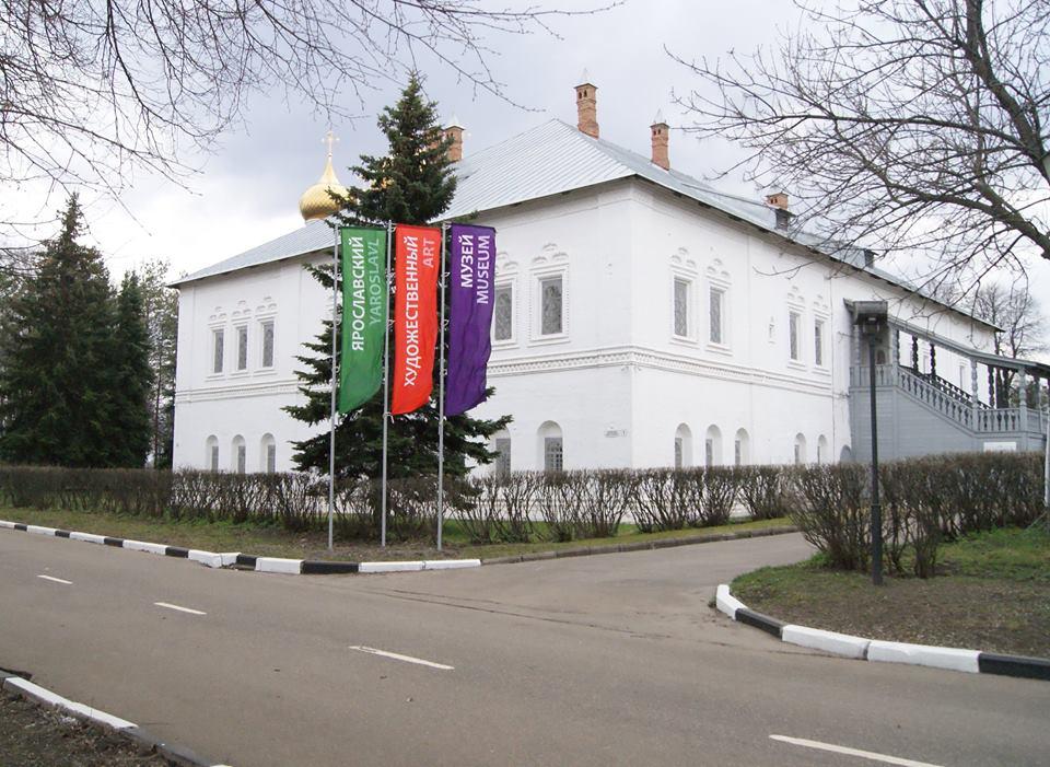 Ярославль, Митрополичьи палаты © Ярославский художественный музей