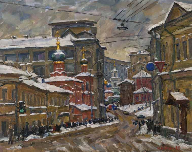 И.В. Сорокин «Москва. Ул. Солянка», 1985 © РОСИЗО