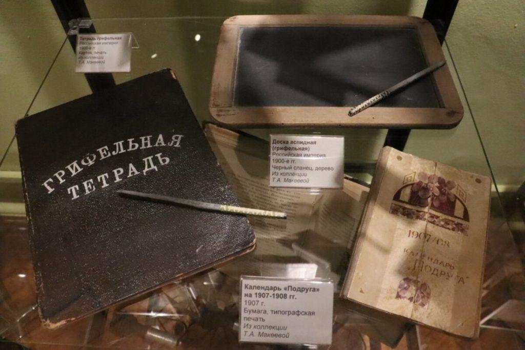 Экспонаты выставки «Школа прошлого» © МТ