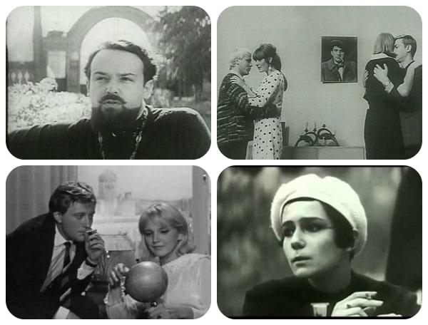 Кадр из фильма «Любить»