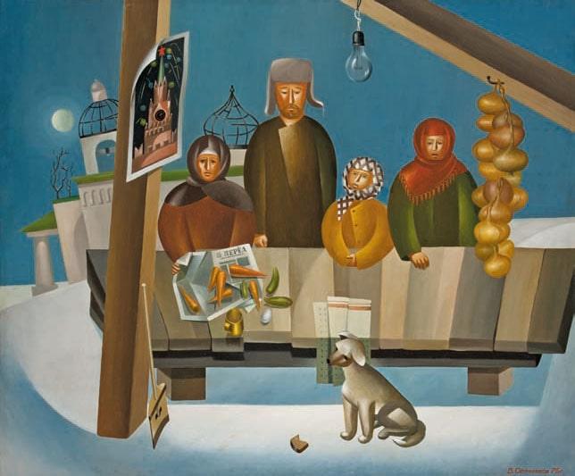 Владимир Овчинников «Базар», 1974 Дар Я. А. и И. А. Ржевских, 1998 © ГРМ