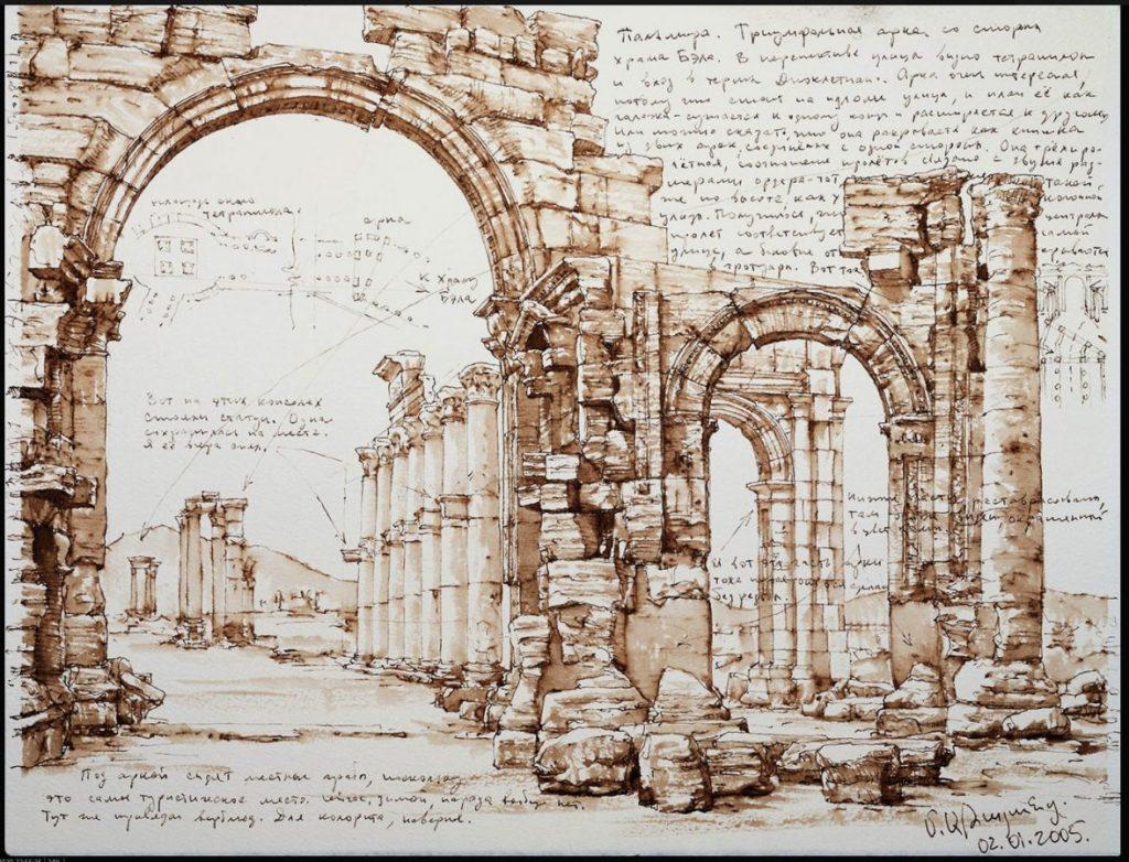 Максим Борисович Атаянц «Пальмира. Триумфальная арка»,