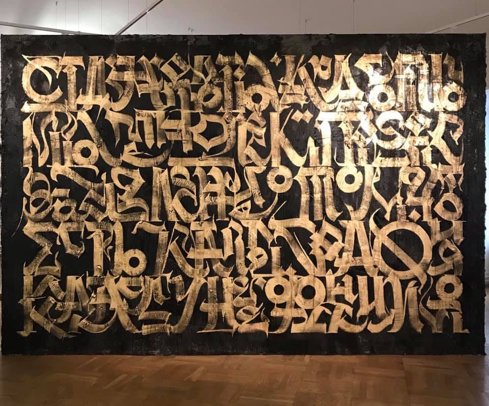 Покрас Лампас «Искусство каллиграфии», 2021 © ГРМ