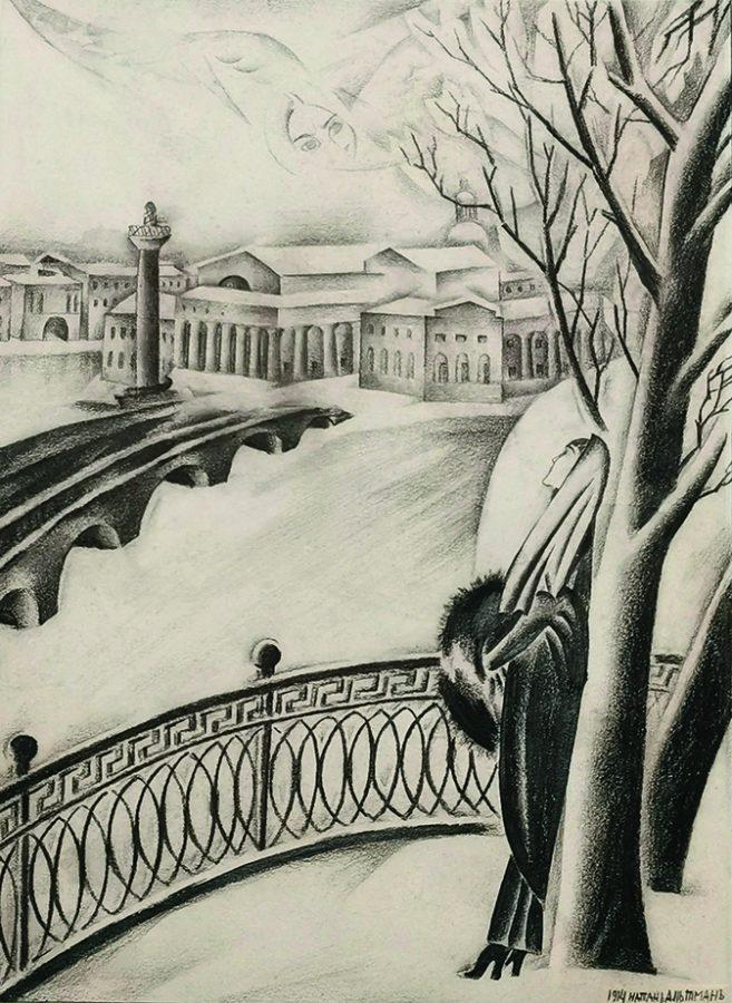 Н.И. Альтман «Портрет Анны Ахматовой (Божий ангел зимним утром)», 1915