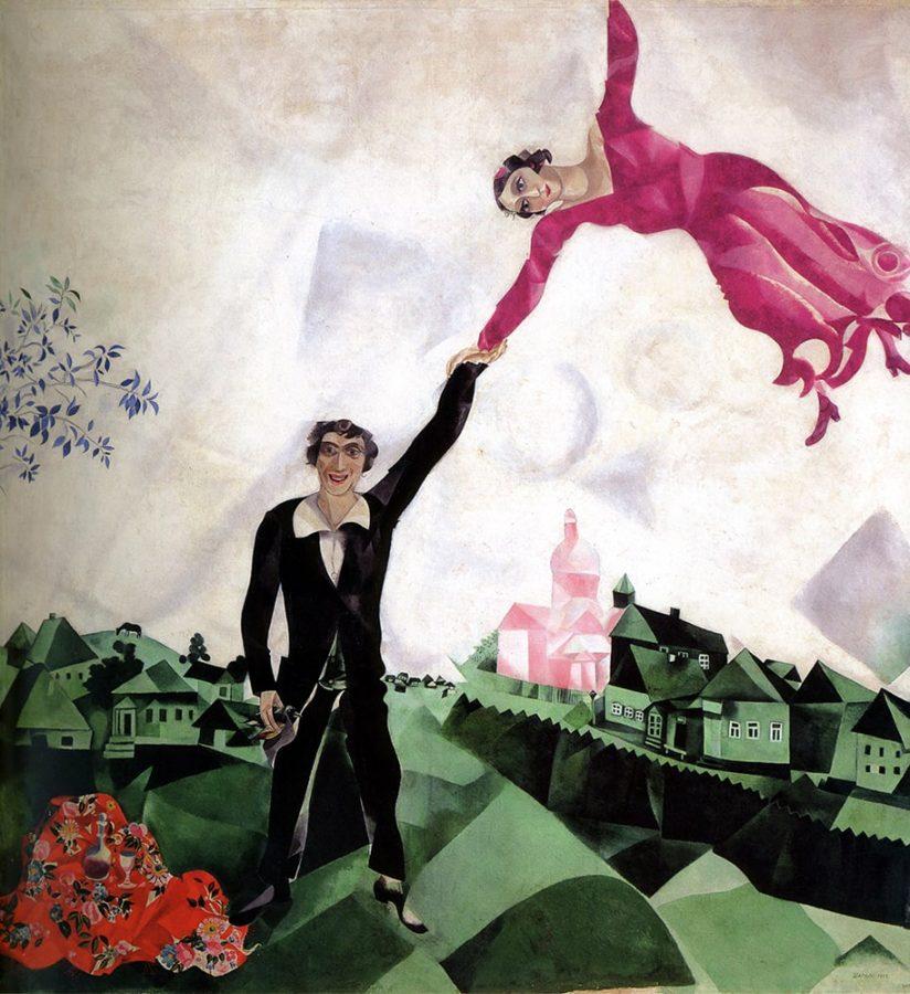 М.З. Шагал «Прогулка», 1917 © ГРМ