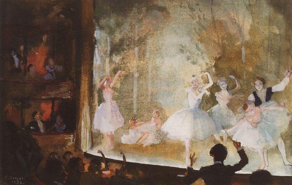 К.А. Сомов «Русский балет. Елисейские поля. Сильфиды», 1932 © Музей Эшмола, Оксфорд, Великобритания