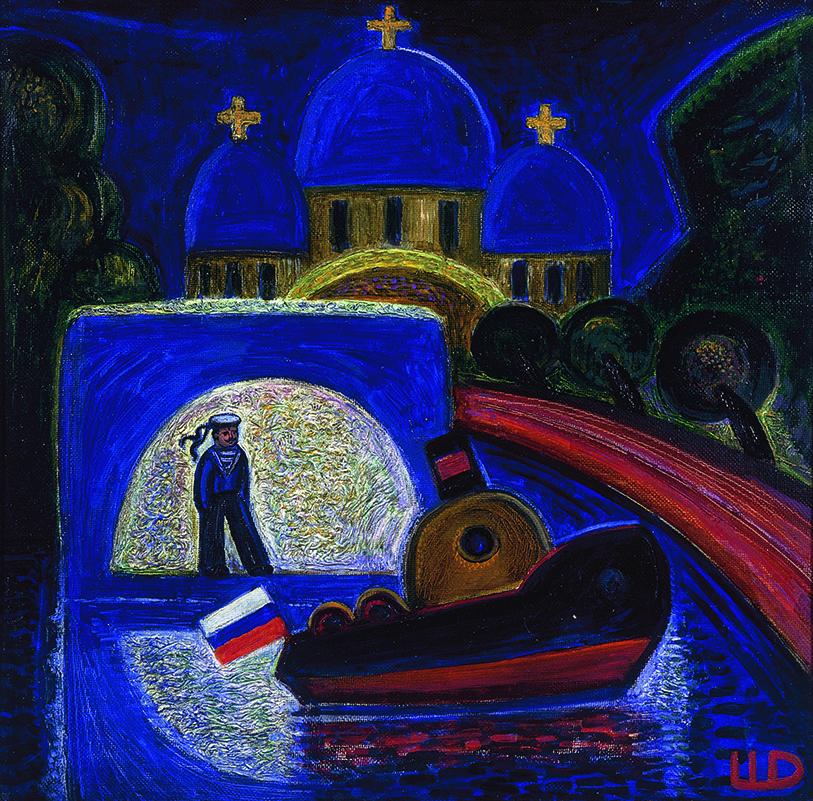 Д.В. Шагин «Пристань», 1991 © МИСП