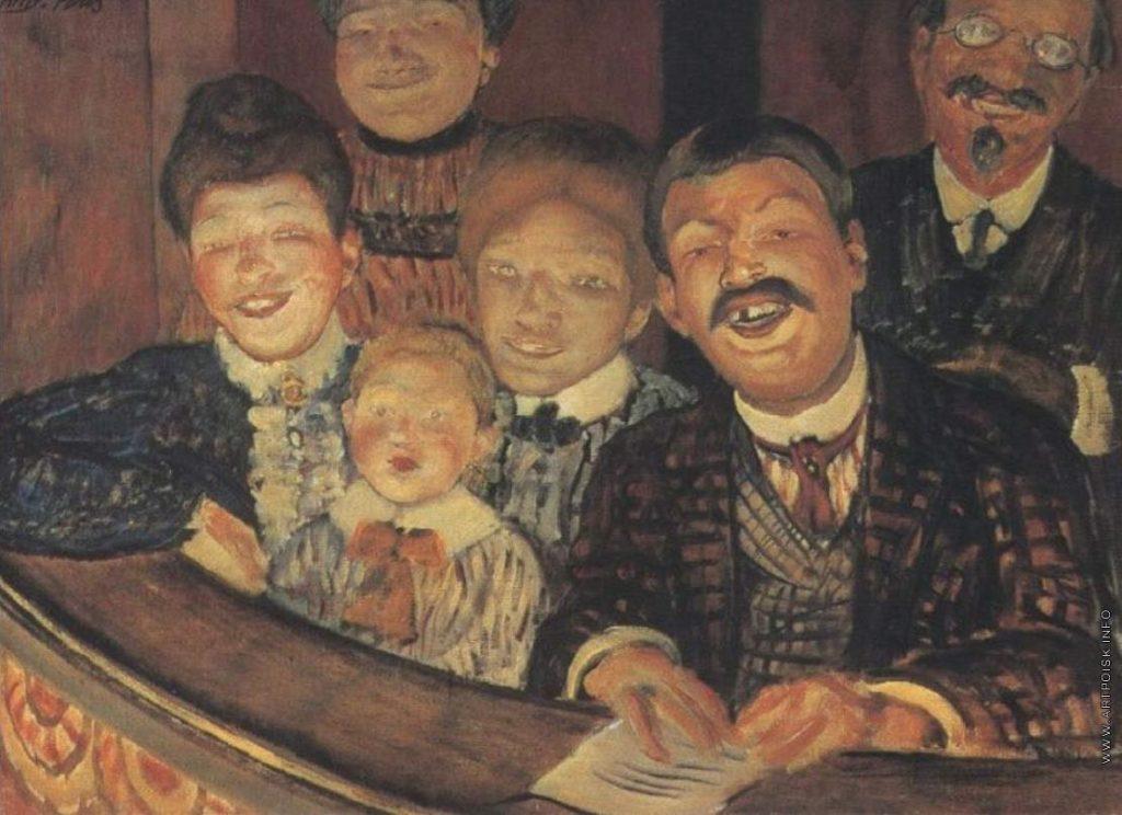 К.С. Петров-Водкин «Театр. Фарс», 1907 Частная коллекция © radmuseumart.ru