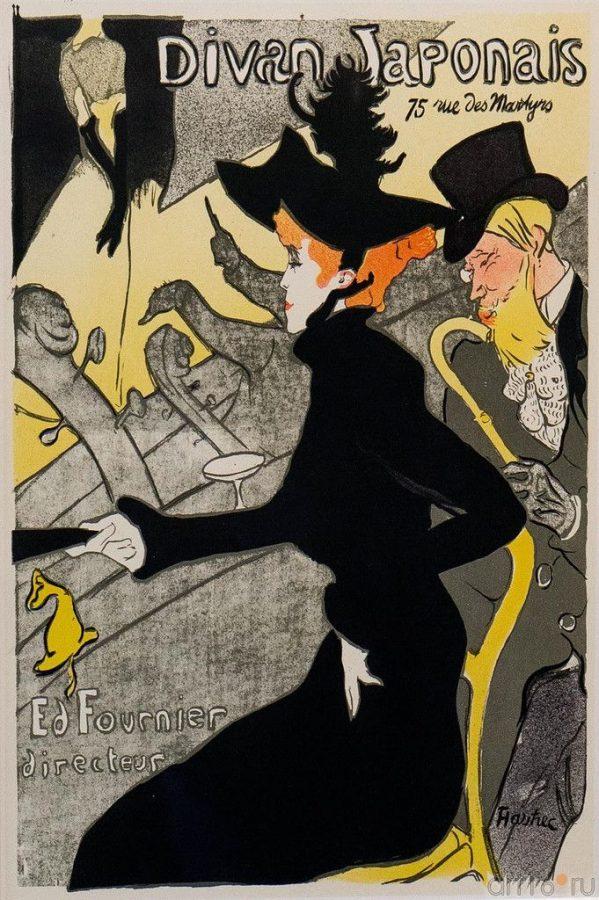 Выставка литографий Анри де Тулуз-Лотрека «Paris, Paris…»