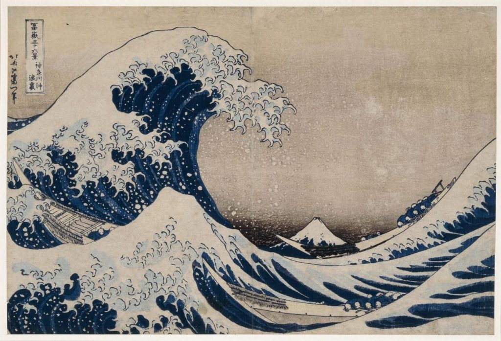 Кацусика Хокусай «Большая волна в Канагаве» © The British museum