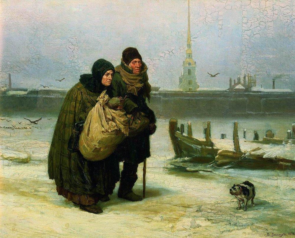 В.М. Васнецов «С квартиры на квартиру», 1876 © ГТГ