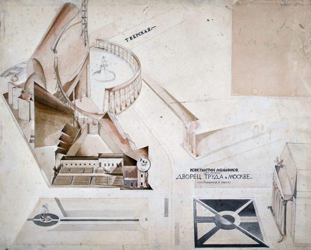 К.С. Мельников «Дворец Труда в Охотном ряду. Москва». Конкурсный проект, 1923. Перспектива © МУАР