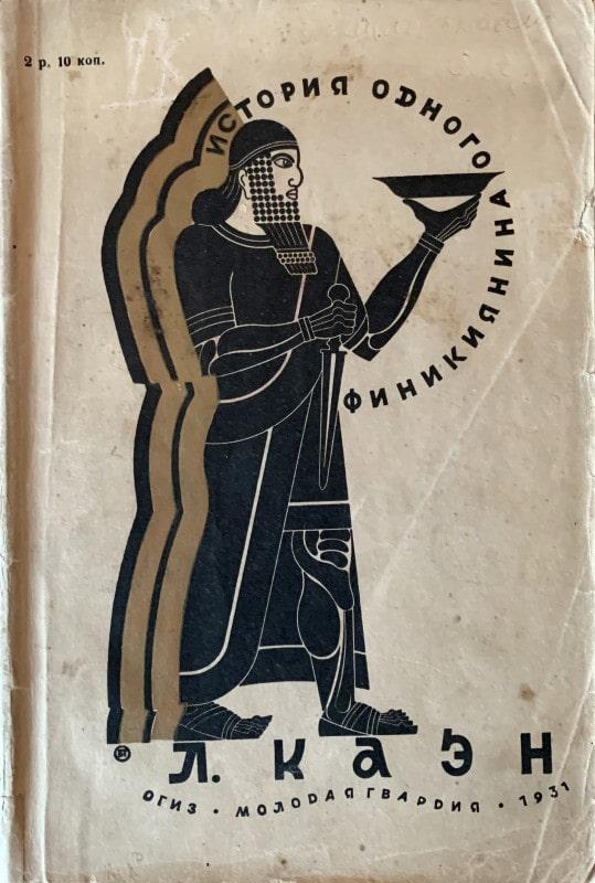 Выставка «Борис Титов: уплотнение жизни» © Объединение «Выставочные залы Москвы»