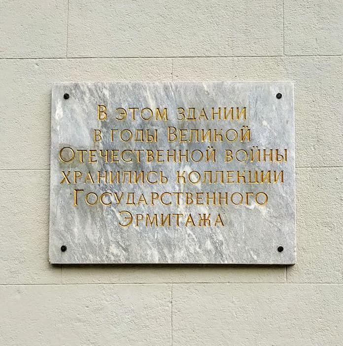 Выставочный центр «Эрмитаж — Урал» © Государственный Эрмитаж