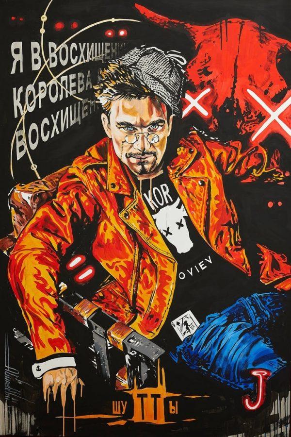 Александр Петров в образе Коровьева