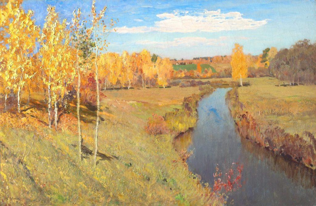 И.И. Левитан «Золотая осень», 1895 © ГТГ
